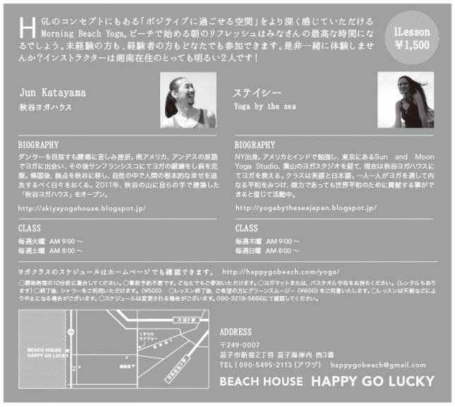 スクリーンショット 2014-06-11 11.34.33